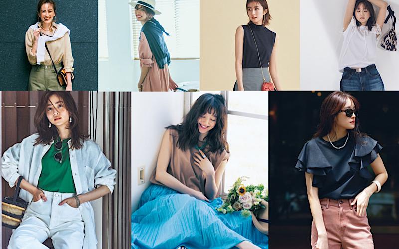 【今週の服装】真夏の「大人カジュアルコーデ」7選【アラサー女子】