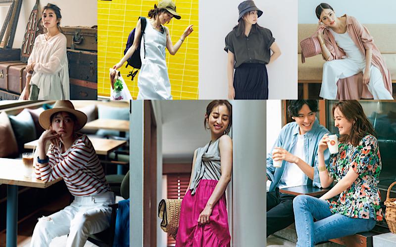 【今週の服装】猛暑日の「大人女子コーデ」7選【アラサー女子】