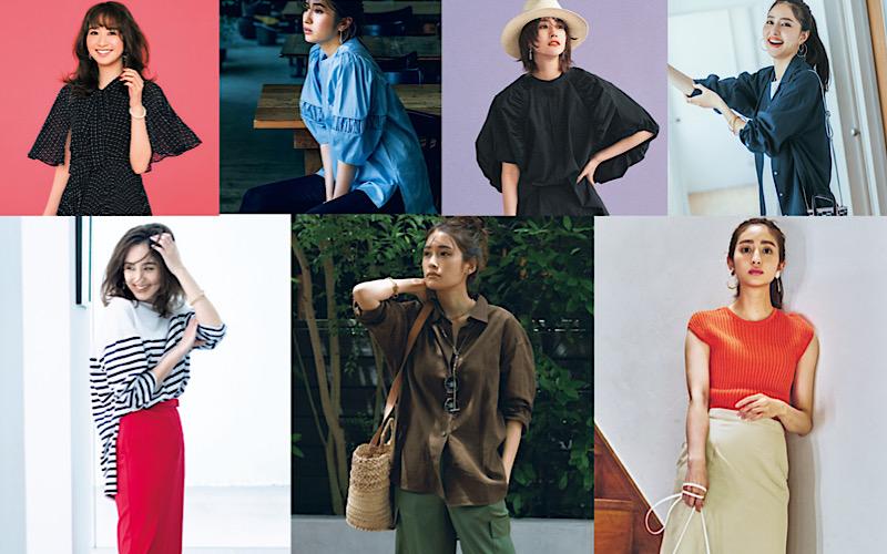 【今週の服装】雨の日でもOKな「カジュアルコーデ」7選【アラサー女子】