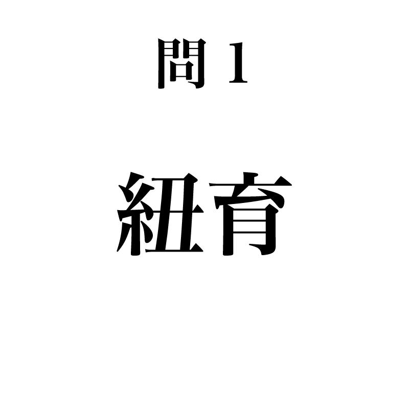 1〜10は、外国の都市名です。