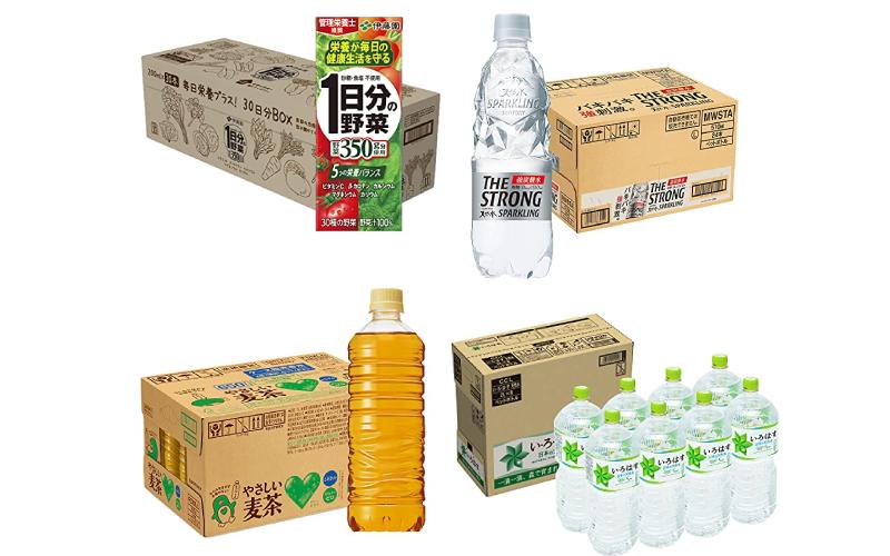 【本日まで】いろはす!野菜ジュース!!「Amazonタイムセール」おすすめの「箱買い飲み物」4選