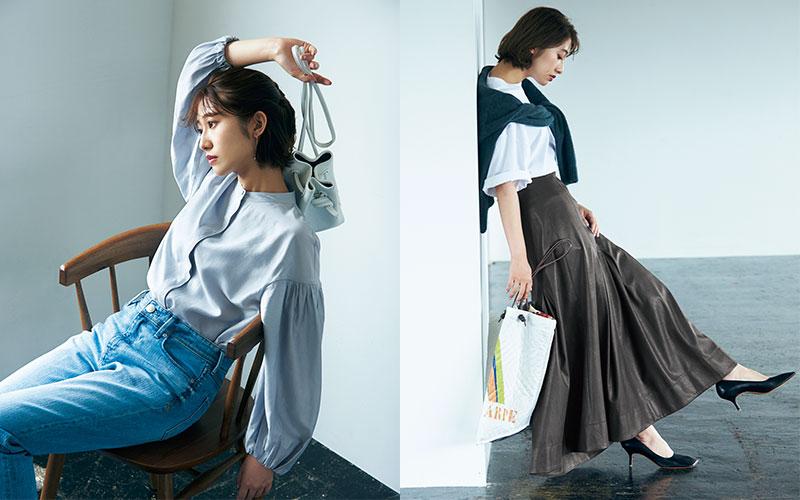 桜井玲香が着こなす、秋の「ブラウス&スカート」コーデ