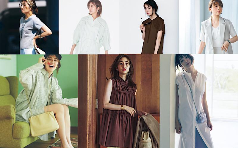 【今週の服装】暑い日でもオシャレな「カジュアルコーデ」7選【アラサー女子】