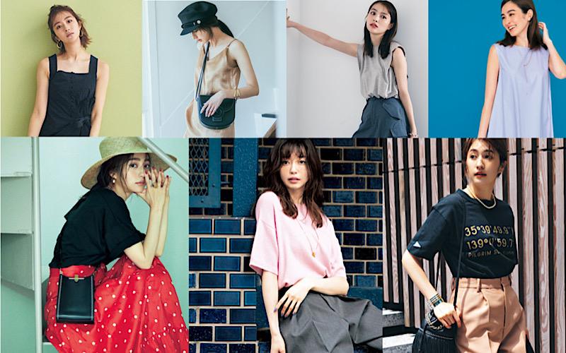 【今週の服装】晩夏にぴったりな「カジュアルコーデ」7選【アラサー女子】