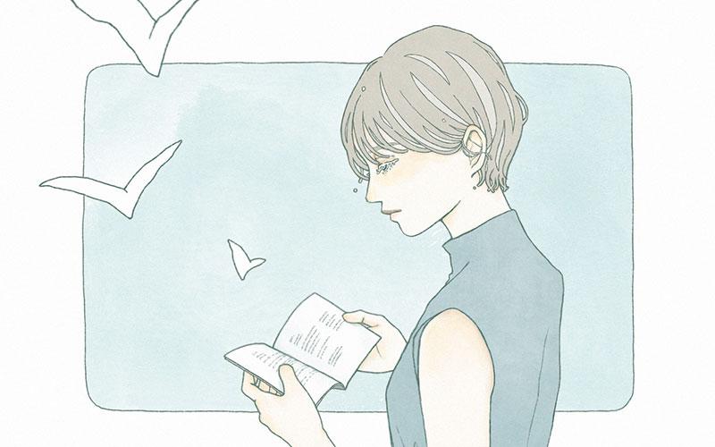 カツセマサヒコ「それでもモテたいのだ」【電車で歌詞カードを読んでいる女性が好き】