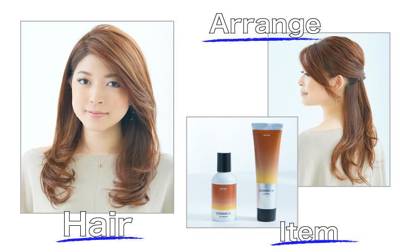 30代の白髪対策「全体的に白髪が目立つタイプの人」解決テク