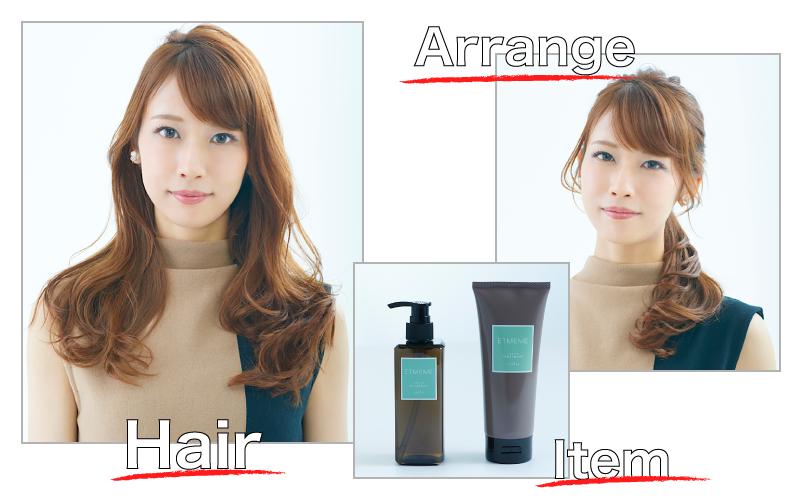 30代の白髪対策「顔周りにチラホラ白髪が出るタイプ」解決テク