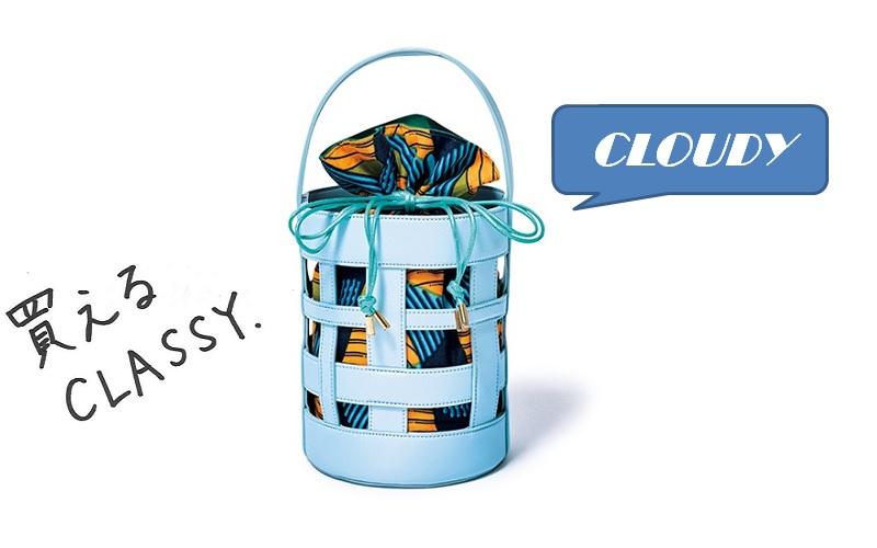 大人気バッグの完売カラーがCLASSY.Closetに!【CLOUDY×編集部SNAP】