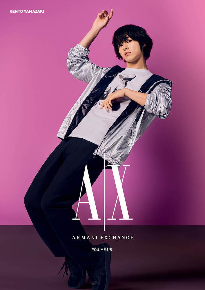 さらに、A X アルマーニ エ