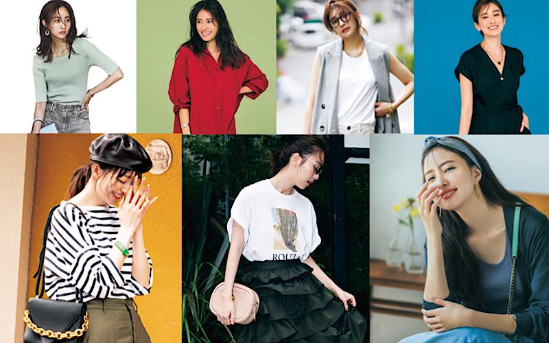 【今週の服装】初秋におすすめの「カジュアルコーデ」7選【アラサー女子】