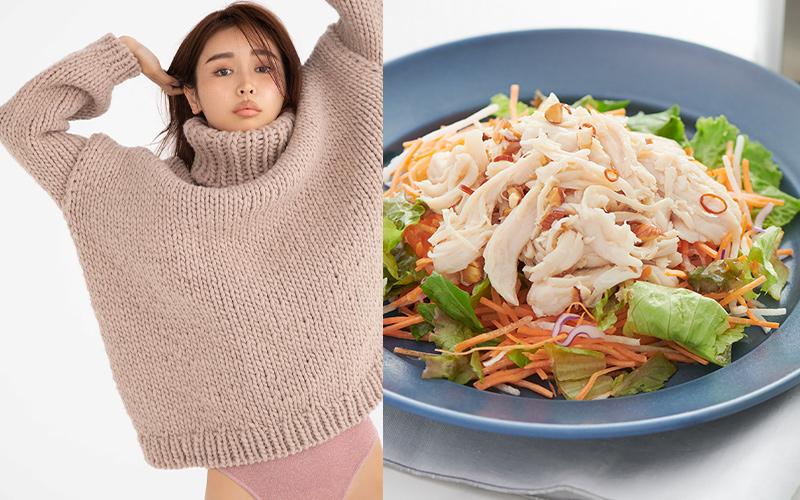 加治ひとみが伝授!ローソン食材で作る時短「腸活ごはん」【サラダチキンとナッツのエスニック和え】