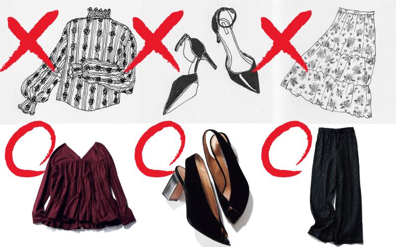 【婚活大人女子向け】捨てた方がいい服&買い足したい服3つ