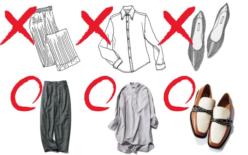 【働く大人女子向け】捨てた方がいい服&買い足したい服3つ