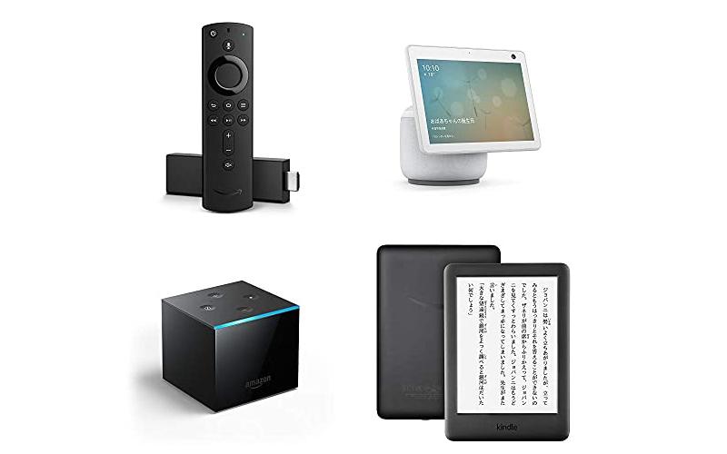 【今日23:59まで】「Amazonタイムセール」要注目のアイテム5選