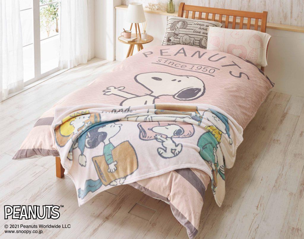 「スヌーピー」の大人気寝具シリーズは、秋冬新作も大人可愛い!