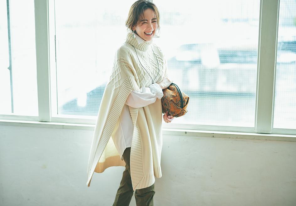 アラン編みのポンチョでひと手間