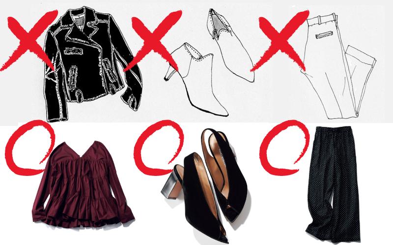 【カジュアル大人女子】捨てた方がいい服&買い足したい服3つ
