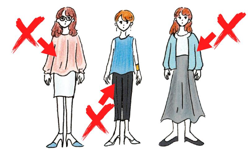 実はもう、古いです!大人女子の「3つの通勤服」コーデ