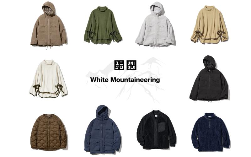 【ユニクロ】話題の「White Mountaineering」初コラボ!注目アイテム【全型紹介】