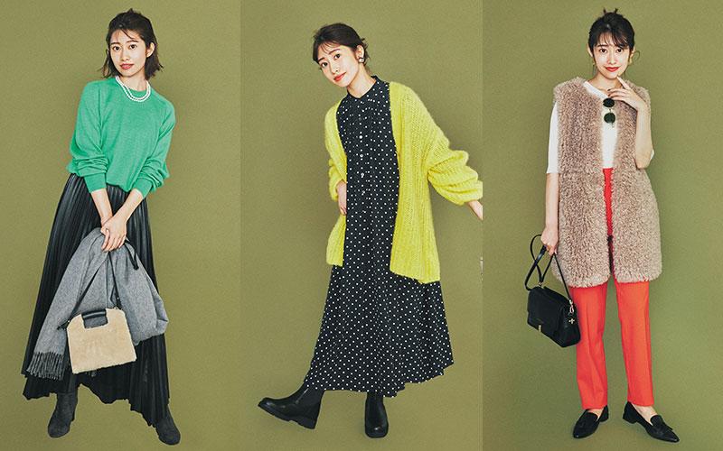大人女子が失敗しない「カラーアイテムの着こなし方」3選
