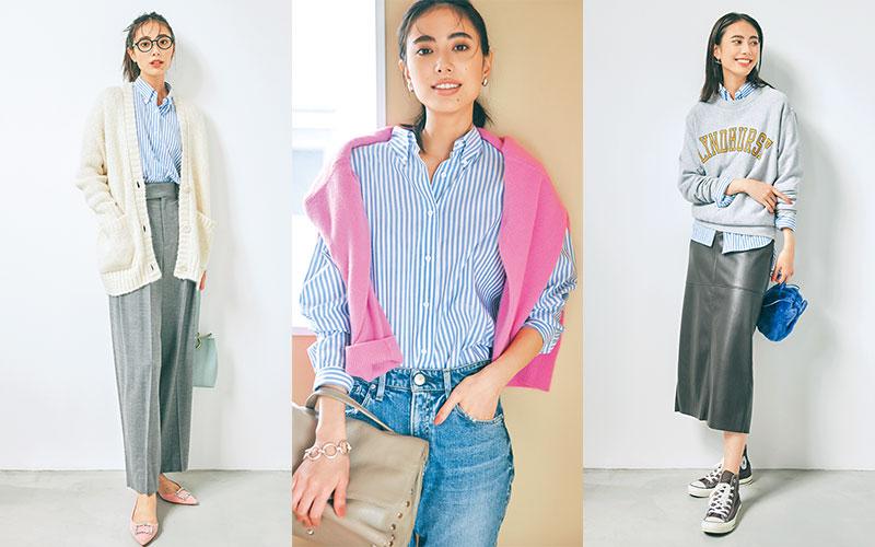 「ストライプシャツ」大人女子の着こなし、最新見本3選
