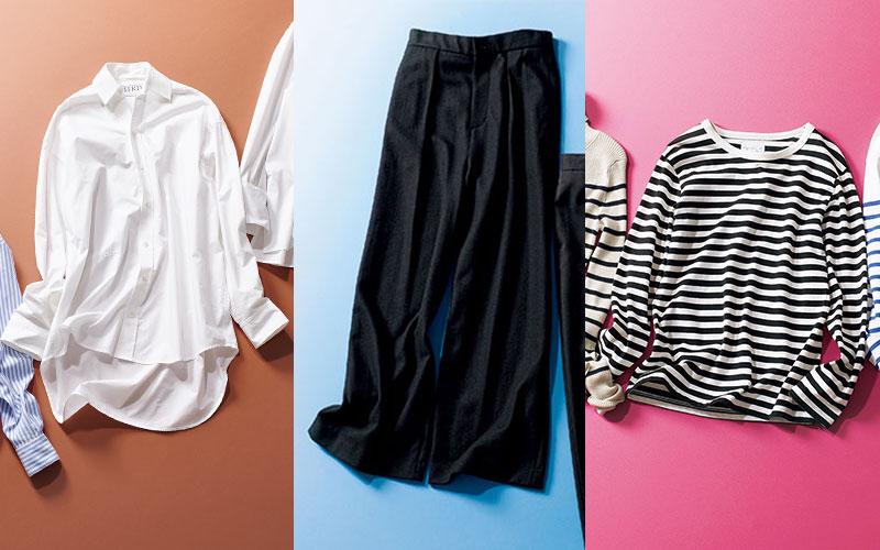 大人女子の「定番アイテム」秋のおすすめアイテム9選【白シャツ、黒パンツ…】