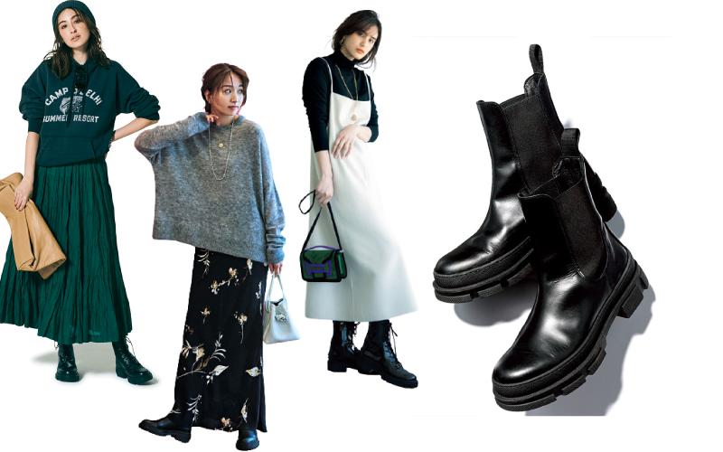 大人女子の「秋のブーツコーデ」見本7選【サイドゴアブーツ、ロングブーツ…】